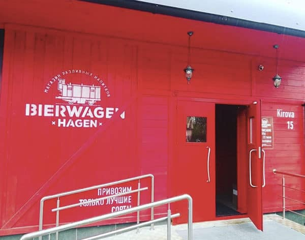 Производим работы в сети пивных магазинов Bierwagen