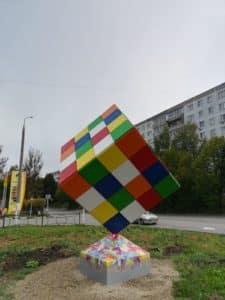 Установили арт-объект с прицелом на подрастающую молодежь