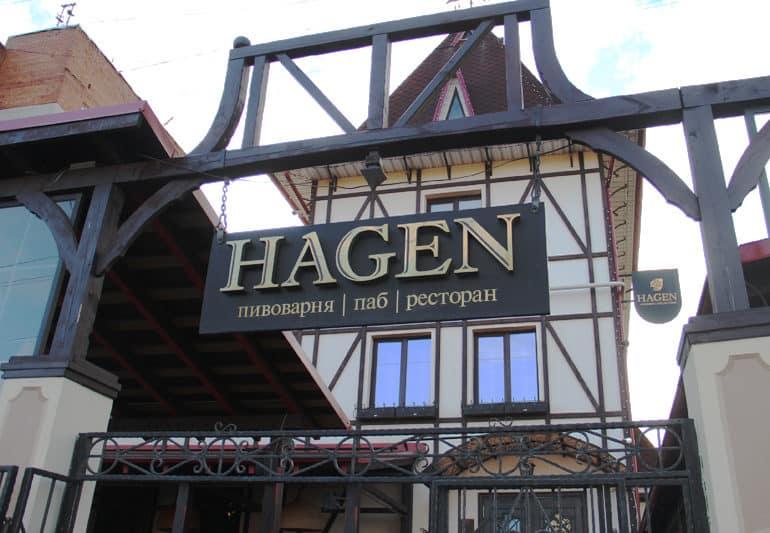 Вентиляция и кондиционирование в ресторане Hagen