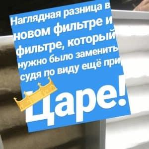 Сервисные работы по вентиляции в одном из самых популярных мест отдыха города Смоленска.