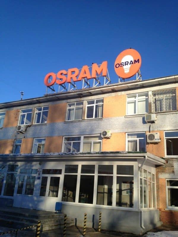 Монтаж вентиляции на заводе OSRAM