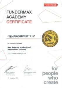 Fundermax сертификат